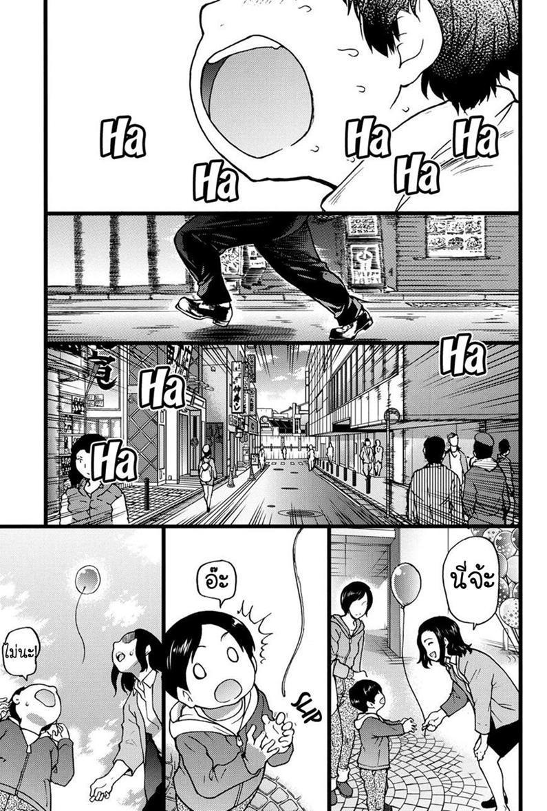 อ่านการ์ตูน ป๋าขา เลี้ยงหนูหน่อย – [Shiwasu no Okina] Enkou Ojisan | Mister Enkou Episode I (COMIC AUN 2017-04) ภาพที่ 1