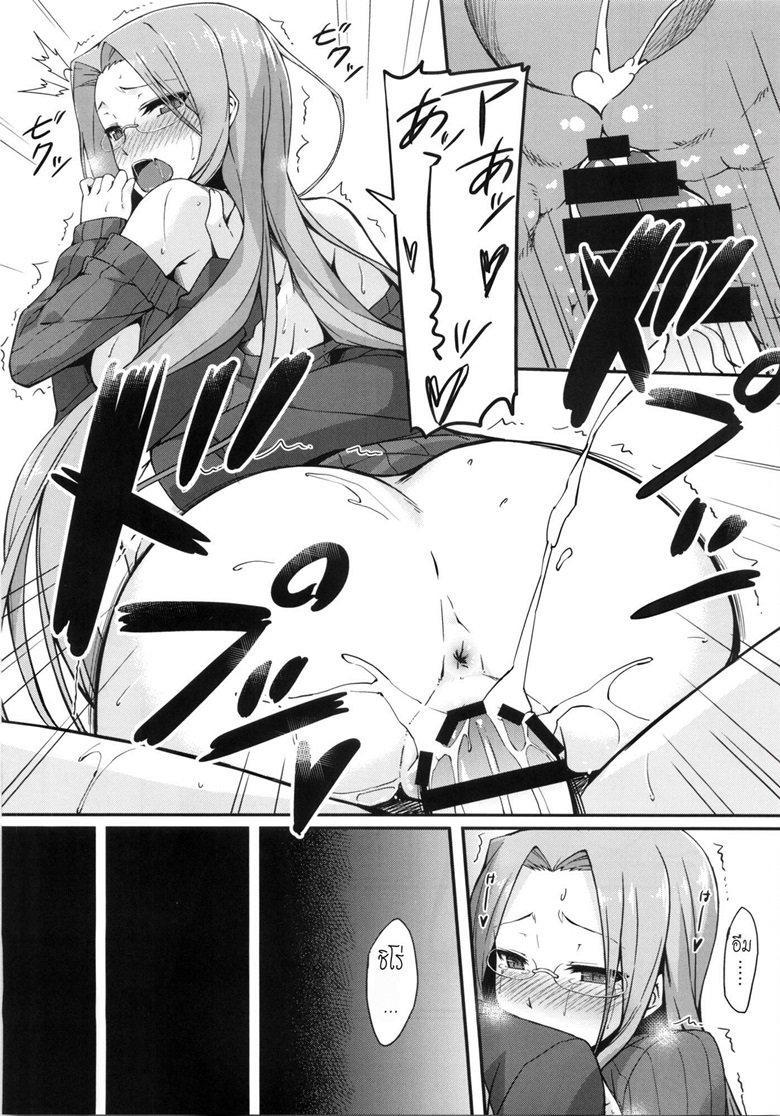 อ่านการ์ตูน ไรเดอร์โนบรา – (C86) [S.S.L (Yanagi)] Rider-san to Tate Sweater. (Fatehollow ataraxia) ภาพที่ 16