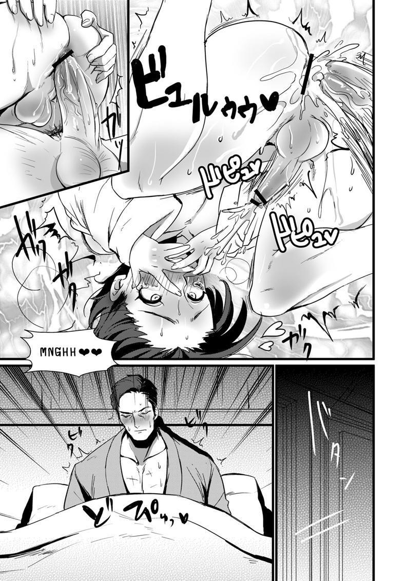 อ่านการ์ตูน ให้ตายเถอะโรบิ้น – [Kuzuya (Toshiyuki)] RPPP (Batman) ภาพที่ 25